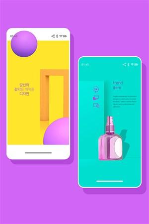 糖果色时尚app广告喷雾设计模板