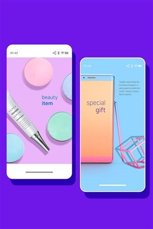 糖果色时尚app广告设计艺术电商模板