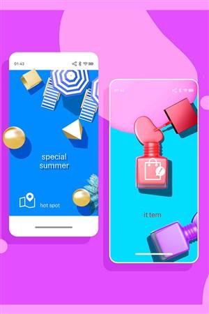 糖果色时尚app彩装广告设计