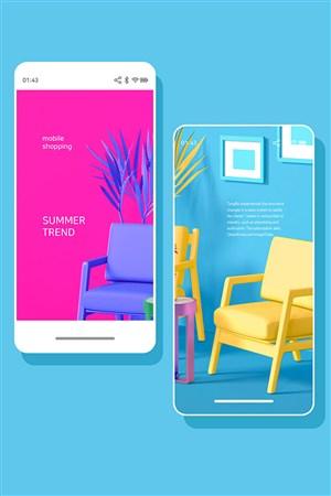 糖果色时尚app广告简约风家具设计电商手机端界面模板