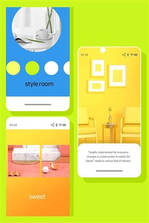 糖果色时尚app广告设计家居生活产业手机端模板