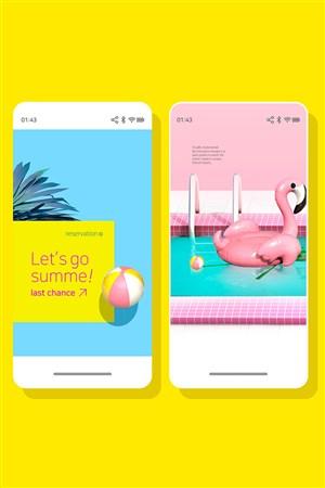 夏日糖果色时尚app广告设计黄色背景模板