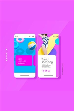 糖果色时尚app广告英文设计紫色北京模板