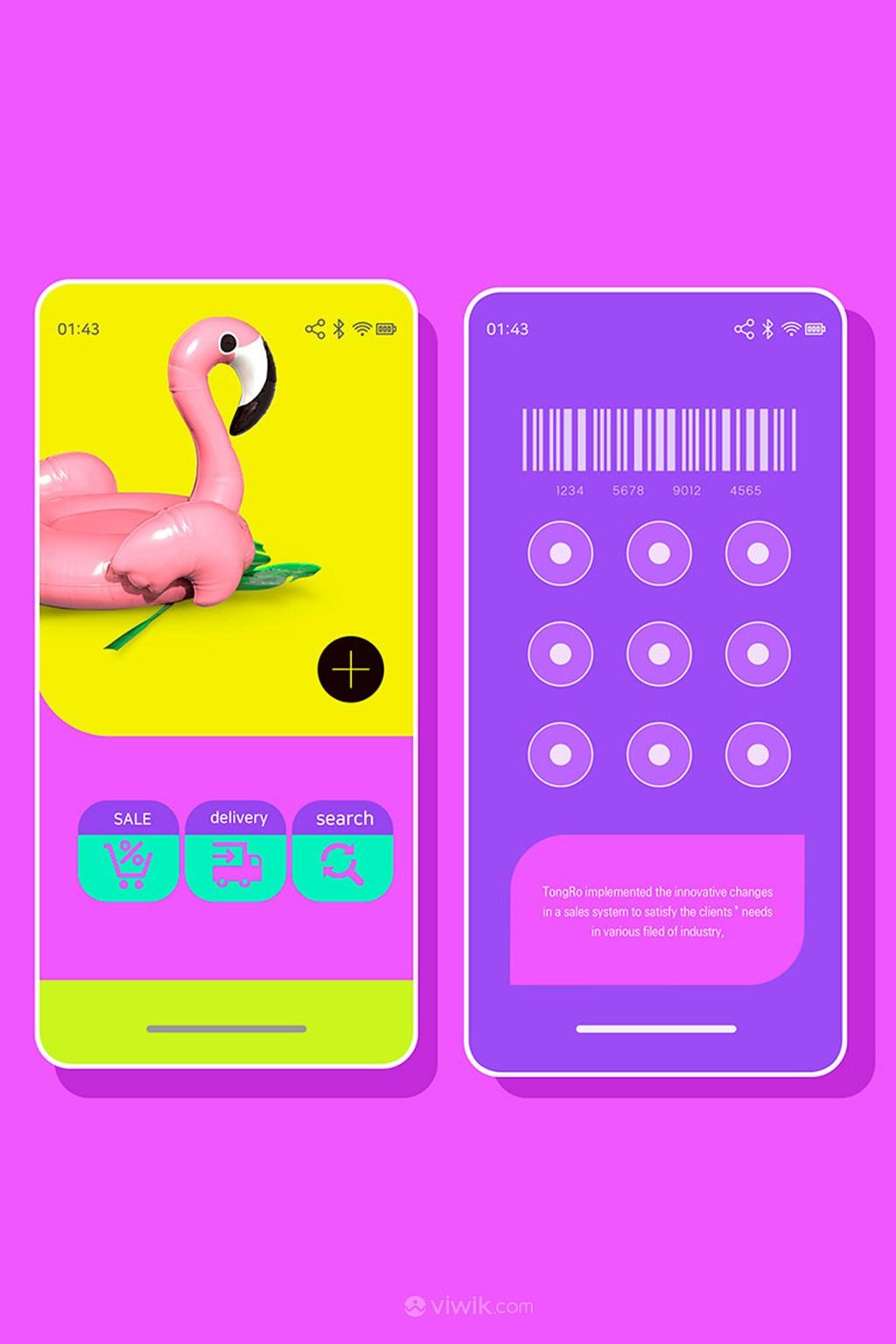 糖果色时尚app广告设计重启火烈鸟模板