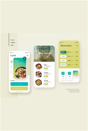 中式美食APP界面设计