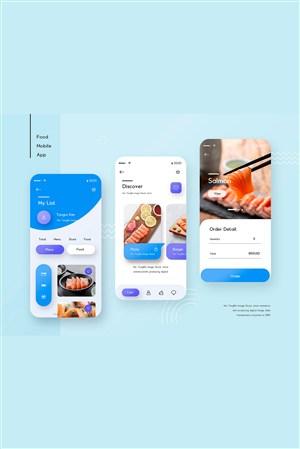 粉蓝色背景创意美食APP界面设计