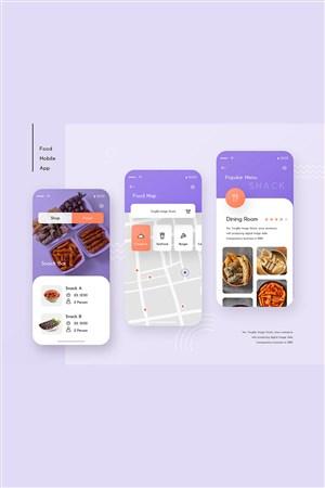 美食app界面导航设计