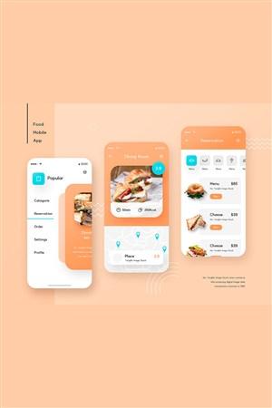 橙色背景色调美食app界面设计