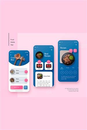粉色背景美食app界面设计