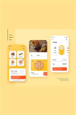米黄色调美食app界面设计