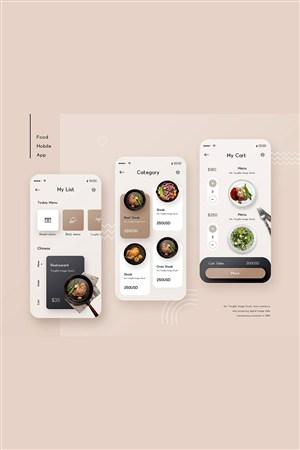 米色调背景美食app界面设计