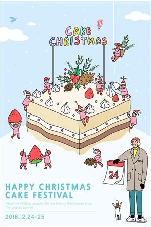 手绘可爱小人儿蛋糕插画圣诞节海报模板