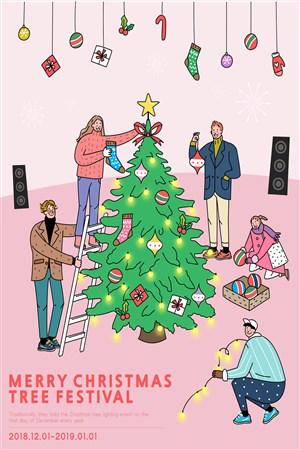 手绘全家人装饰圣诞树圣诞节海报插画模板