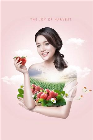 美女捧草莓农场果园丰收创意插画海报模板