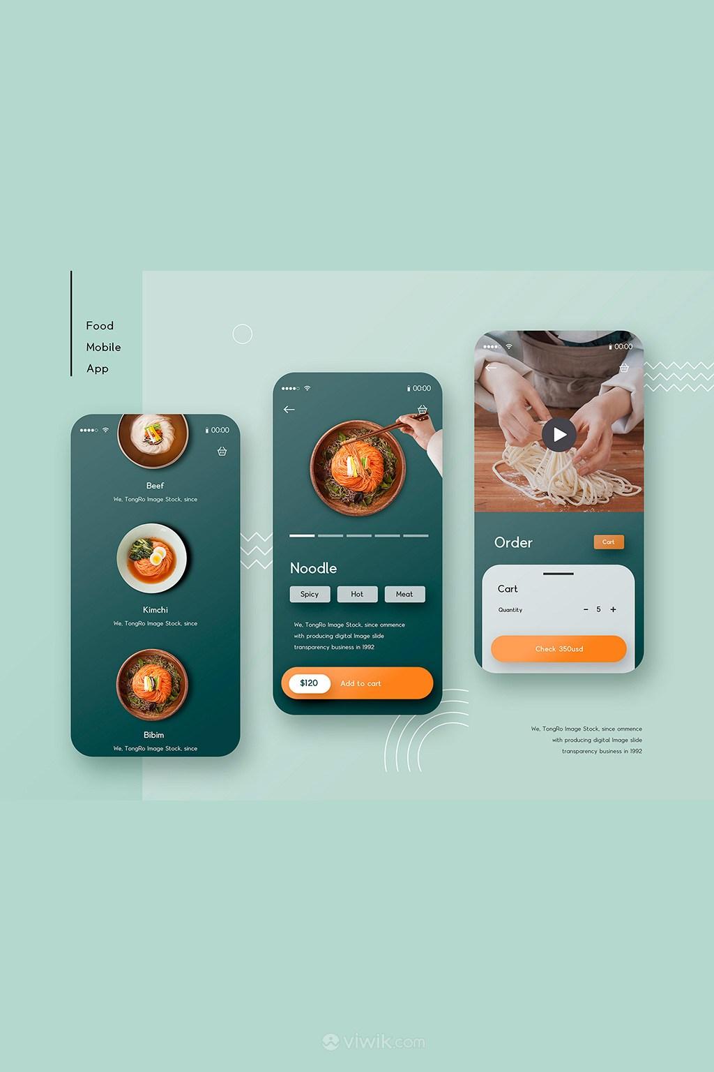 湖绿色背景美食app界面设计