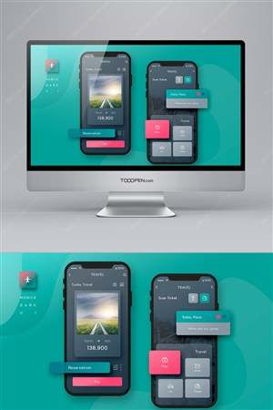 步数记录健康养生移动app界面设计模板