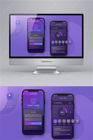 紫色夜色模式运动移动app界面设计模板