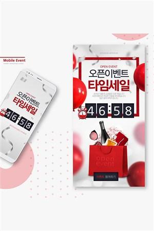 红白色调红色气球红酒啤酒排队手机端圣诞促销手机扫码分享海报