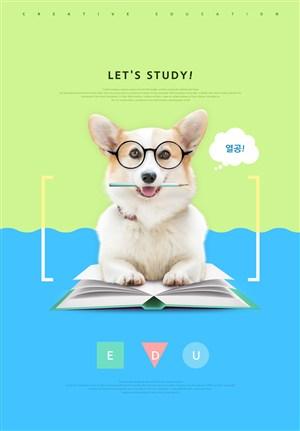 可爱狗狗网红宠物店网页网站模板