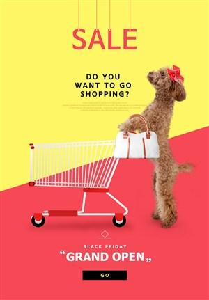 宠物店网页购物促销网站模板