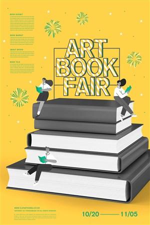 创意坐在书籍上阅读教育宣传海报模板