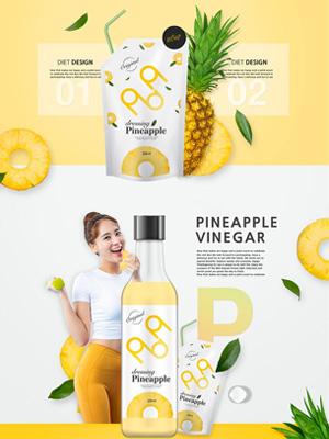 菠萝饮料饮品保健品促销网页