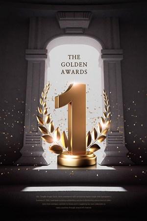 黑金质感立体金色第一奖杯宣传海报模板