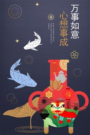 中国剪纸风福瓶狮子新年创意海报模板