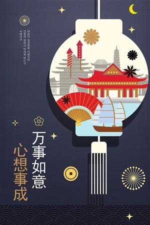 中国风扁平化灯笼古建筑扇子新年创意海报模板
