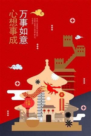 中国风扁平化古建筑龙灯欢庆新年创意海报模板