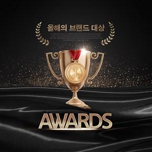 全球豪华颁奖盛典奖杯奖牌海报设计素材