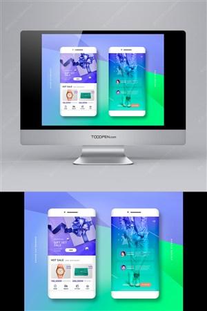 手机电商移动端购物页面app模板