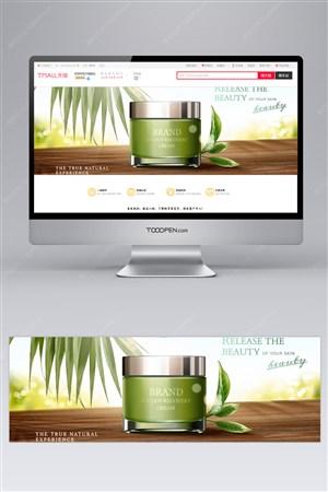 护肤品网页焦点图护肤霜韩国网页模板