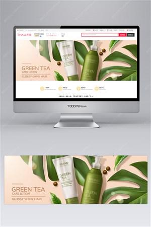 护肤品网页焦点图洁面乳卸妆品界面模板
