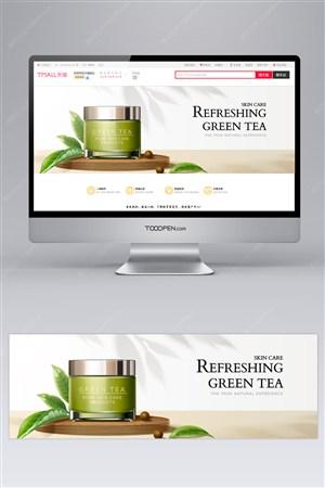 护肤品网页焦点图绿茶护肤界面模板
