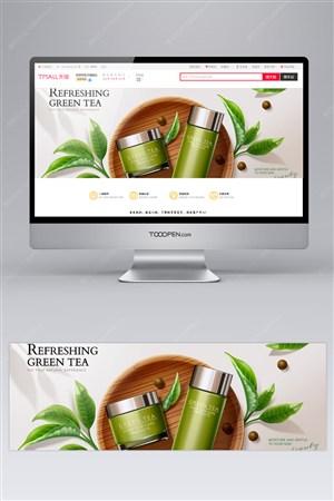 欧美护肤品网页焦点图绿色护肤界面模板