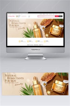 护肤品网页焦点图天然蜂蜜雏菊界面网站网页模板