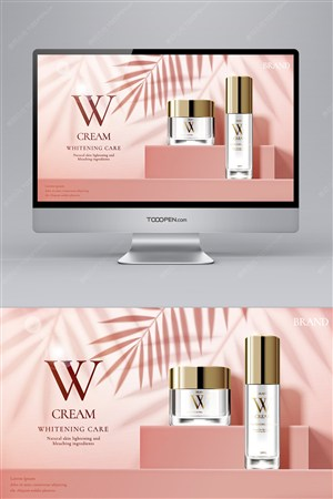 护肤品网页焦点图粉色背景w彩妆网页模板