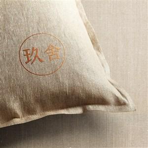 民宿酒店品牌VI枕头样机
