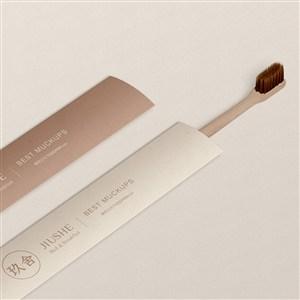 民宿酒店品牌VI一次性牙刷样机