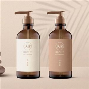 民宿酒店品牌VI瓶子洗浴用品样机