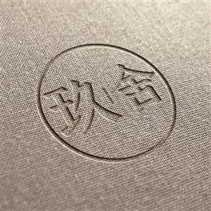 民宿酒店品牌VI标志logo样机