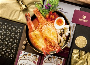 高清日本料理基围虾天妇罗溏心蛋日式拉面美食图片
