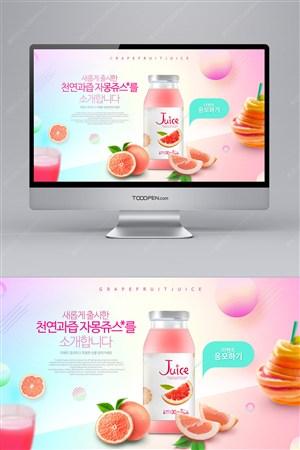 韩国饮料网站模板素材桃子水果汽水饮料