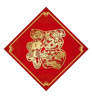 福字花纹金箔背景图片