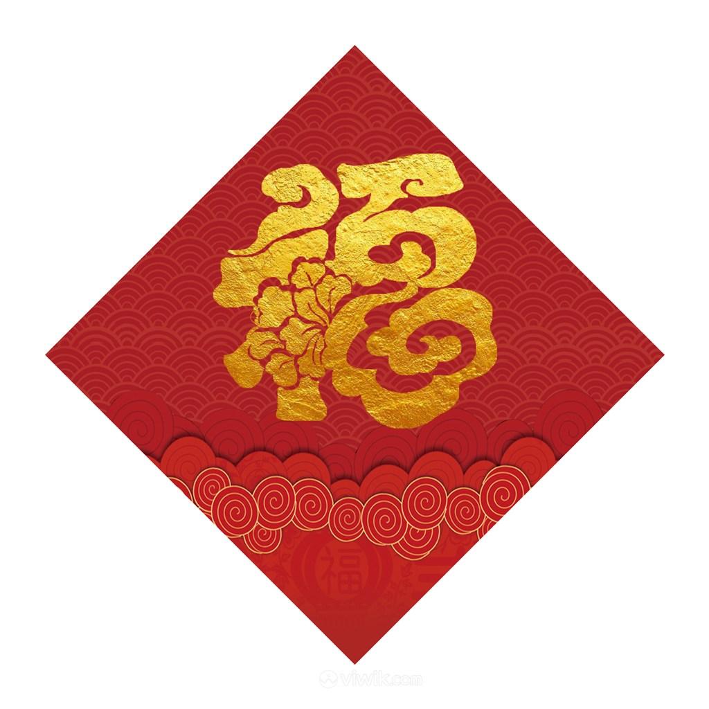 金箔花式福字图片
