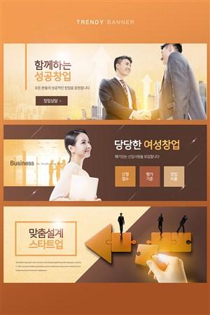 理财产品商务横幅广告banner素材