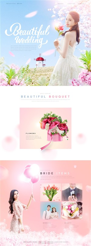 浪漫婚礼网页网站模板