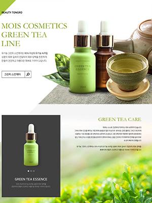 韩国高端化妆品护肤品网页模板