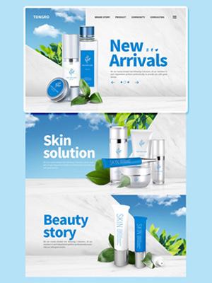 夏季蓝色清爽护肤化妆品网页素材网站模板